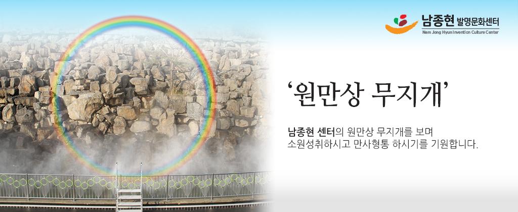 20181215-웹배너-빙벽_1024x420pix