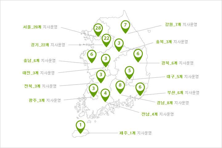 대한민국 총 105개 지사 운영