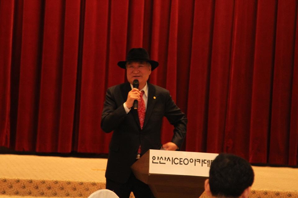 20120109 안산시CEO아카데미.jpg