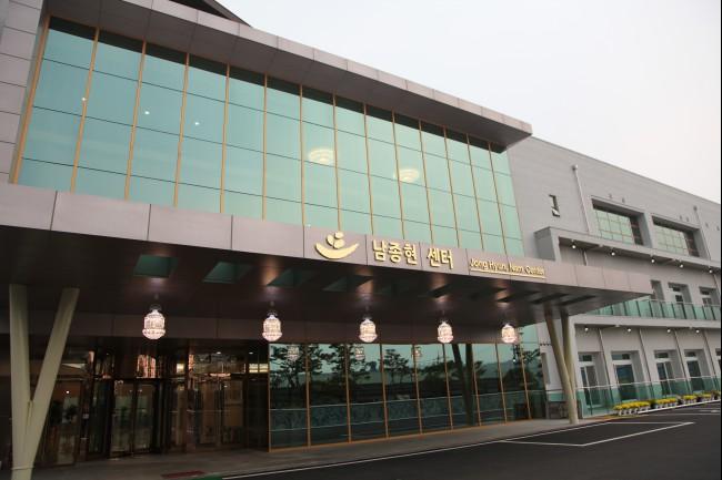 남종현 센터1.JPG