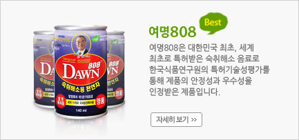 main_product01