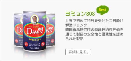 main_product01_jp-1