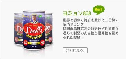 main_product01_jp-2