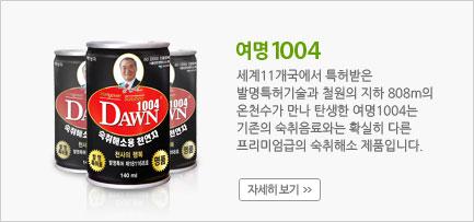 main_product02