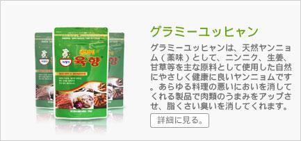 main_product04_jp