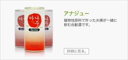 main_product06_jp